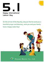 China Deyuan Marine- Holiday Notice of?Labour Day