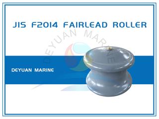 Cast Steel JIS F2014-87 Marine Single Warping Roller