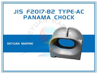 Cast Steel Deck Mounted JIS F2017 Panama Chock AC Type