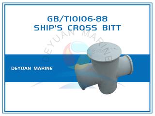 GB/T10106-88 Ship's Cross Bitt for Sale