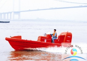 GJ4.5 Marine SOLAS FRP Fast Rescue Boat With Good Price