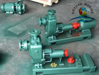 Cast Iron Horizontal Self Priming Centrifugal Fire Pump For Boat