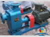Marine Cast Iron Centrifugal Water Pump With Electric Motor 380V