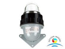 CXH12 Plastic Marine Signal Light 25W For Boat