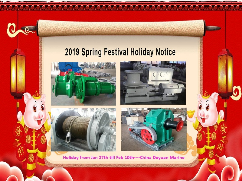 Deyuan Marine The Spring Festival Holiday Notice 2019