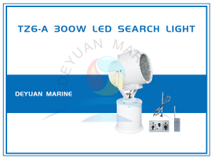 300W LED Search Light TZ6/TZ6-A