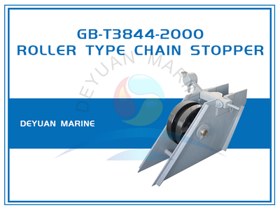 GB/T3844-2000 Roller Level Type Chain Stopper