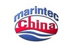The 20th China International Maritime Exhibition in Shanghai