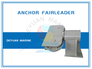 Type A39 360 Rotation Double Sheave Swivel Head Anchor Fairleads