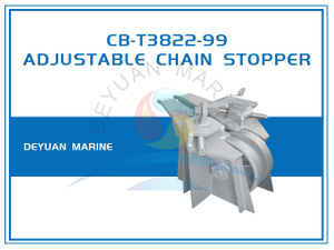 CB/T3822 Adjustable Roller Type Chain Stopper Type B