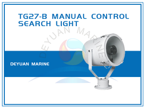 1000W Halogen Search Light TG27-B Manual Control