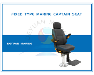 Marine Captain Seat for Cab