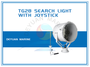 2000W Bridge Operated Search Light with Joystick