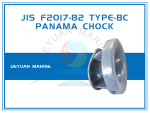 Cast Steel Bulwark Mounted JIS F2017 Panama Chock BC Type