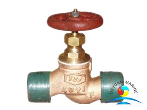 Marine Low Pressure Bronze Male Threaded Stop Check Valve